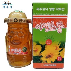 Korea Jeju Wild Honey 1.2kg
